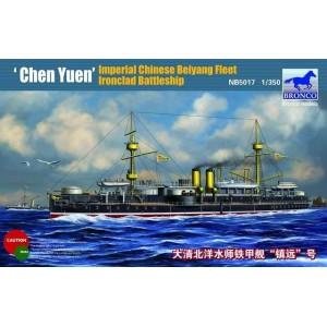 Chen Yuen Imperial Chinese Beiyang Fleet Ironclad Battleship