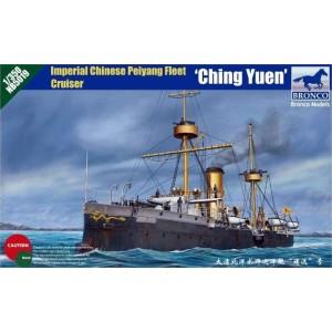 Acorazado Ching Yuen de la flota Beiyang
