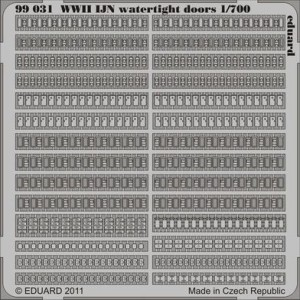 1/700 IJN watertight doors