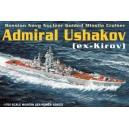 RUSSIAN NAVY ADMIRAL NAKHIMOV