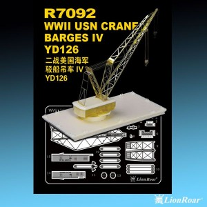 1/700 WWII US Navy Crane Barges IV