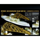 1/700 WWII USS No.1 Crane Ship