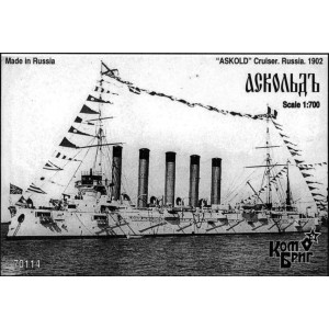 1/700 Askold Cruiser 1-st Rank, 1901