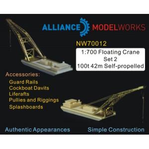 1/700 Floating Crane Set 2