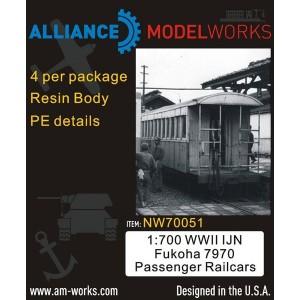 1/700 IJN Fukoha Passanger Railcars