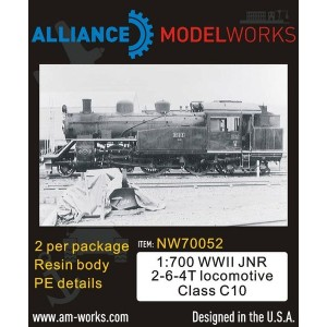 1/700 Japanese Locomotive Class C10