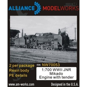 1/700 Mikado Engine with Tender