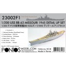 1/200 USS BB-63 Missouri 1945 Detail Up Set