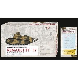 1/72 Renault FT-17 Riveted Turret