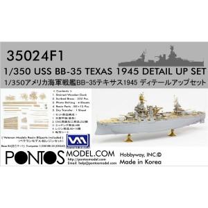 1 350 Uss Bb 35 Texas Detail Up Set