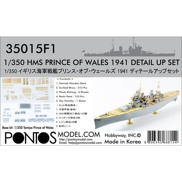1 350 Prince Of Wales Photoetch