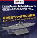 1/2000 Battleship Bismarck
