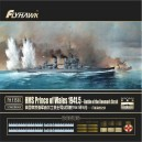 1/700 Prince of Wales May 1941 - Deluxe