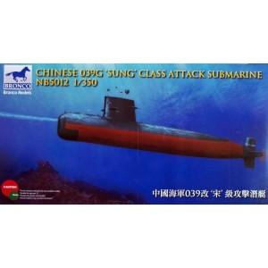 Chinese 039G 'Sung' Class Attack Submarine