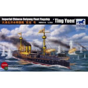 Imperial Chinese Beiyang Fleet Flagship Ting Yuen