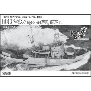 1/700 Russian Patrol Ship PSKR-367