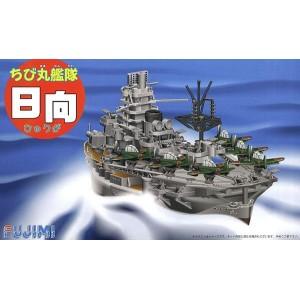 Chibimaru Ship Hyuga